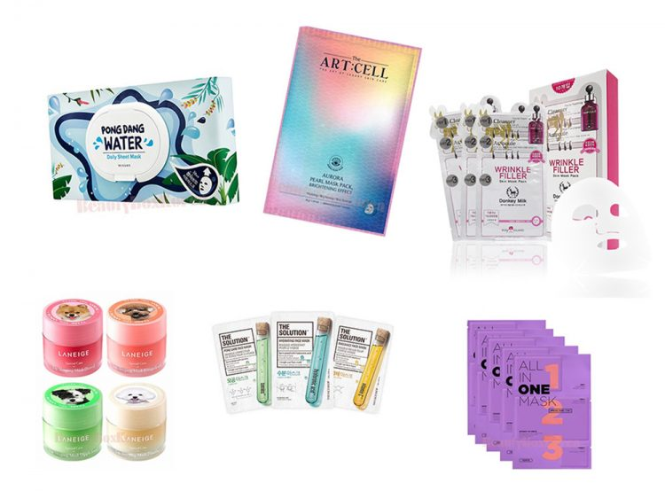 Beauty Box Korea 2
